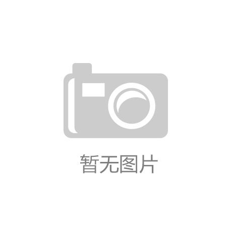 m6电竞市2019-2020年度市级政府采购协议供应商中标