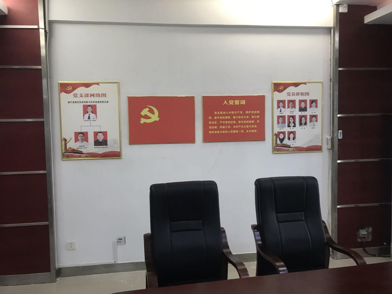 m6电竞高新区科经局党建宣传