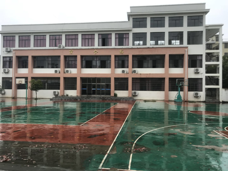 咸安区实验学校校园文化建设(图7)