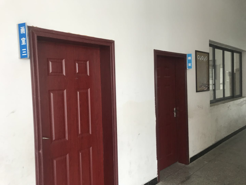咸安区实验学校校园文化建设(图10)
