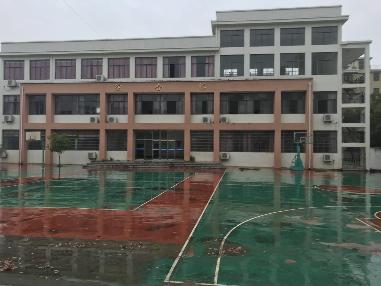 咸安区实验学校校园文化建设(图8)