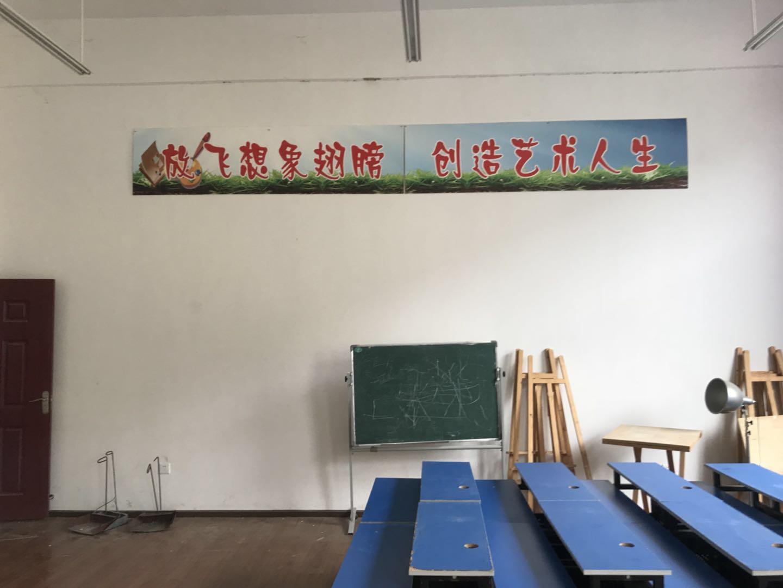 咸安区实验学校校园文化建设(图13)