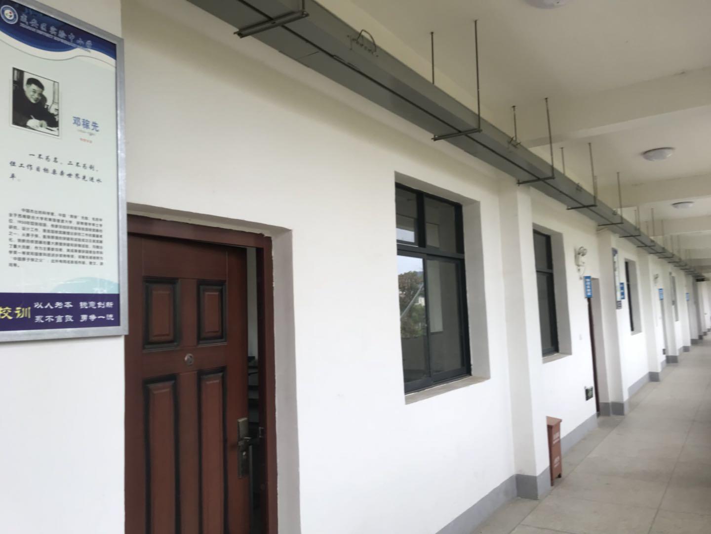 咸安区实验学校校园文化建设(图29)