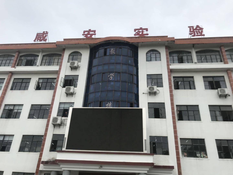 咸安区实验学校校园文化建设(图26)