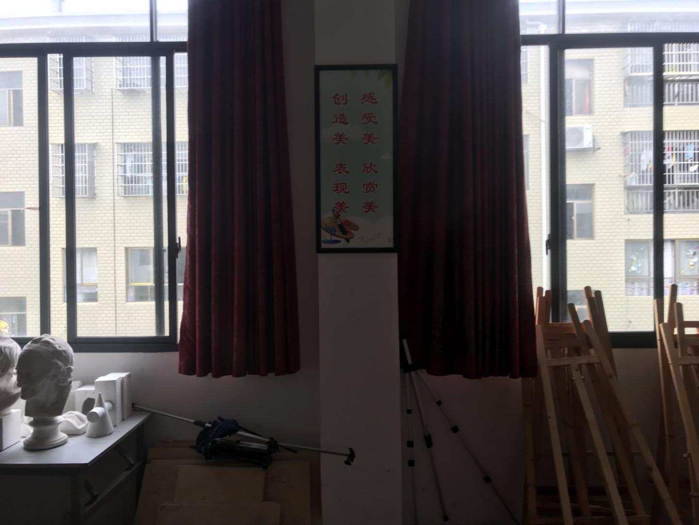咸安区实验学校校园文化建设(图15)