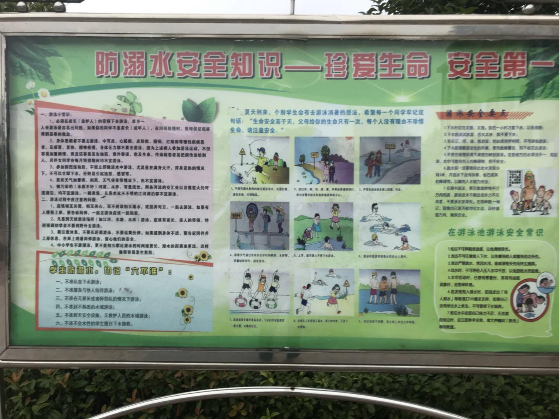 咸安区实验学校校园文化建设(图24)