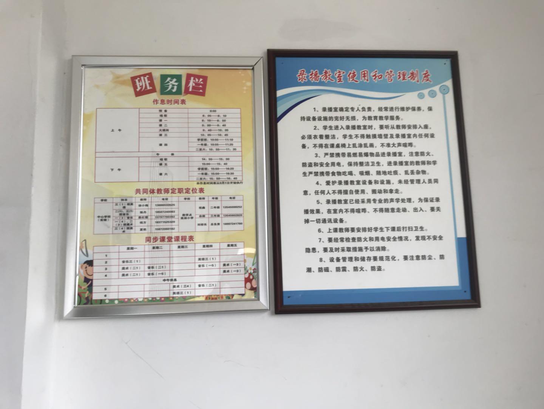 咸安区实验学校校园文化建设(图34)