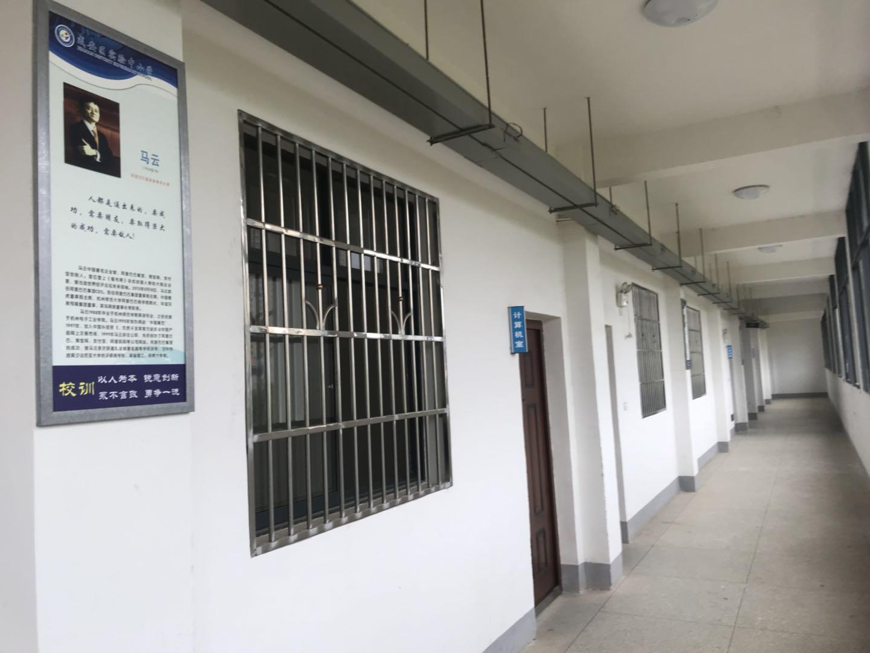 咸安区实验学校校园文化建设(图32)