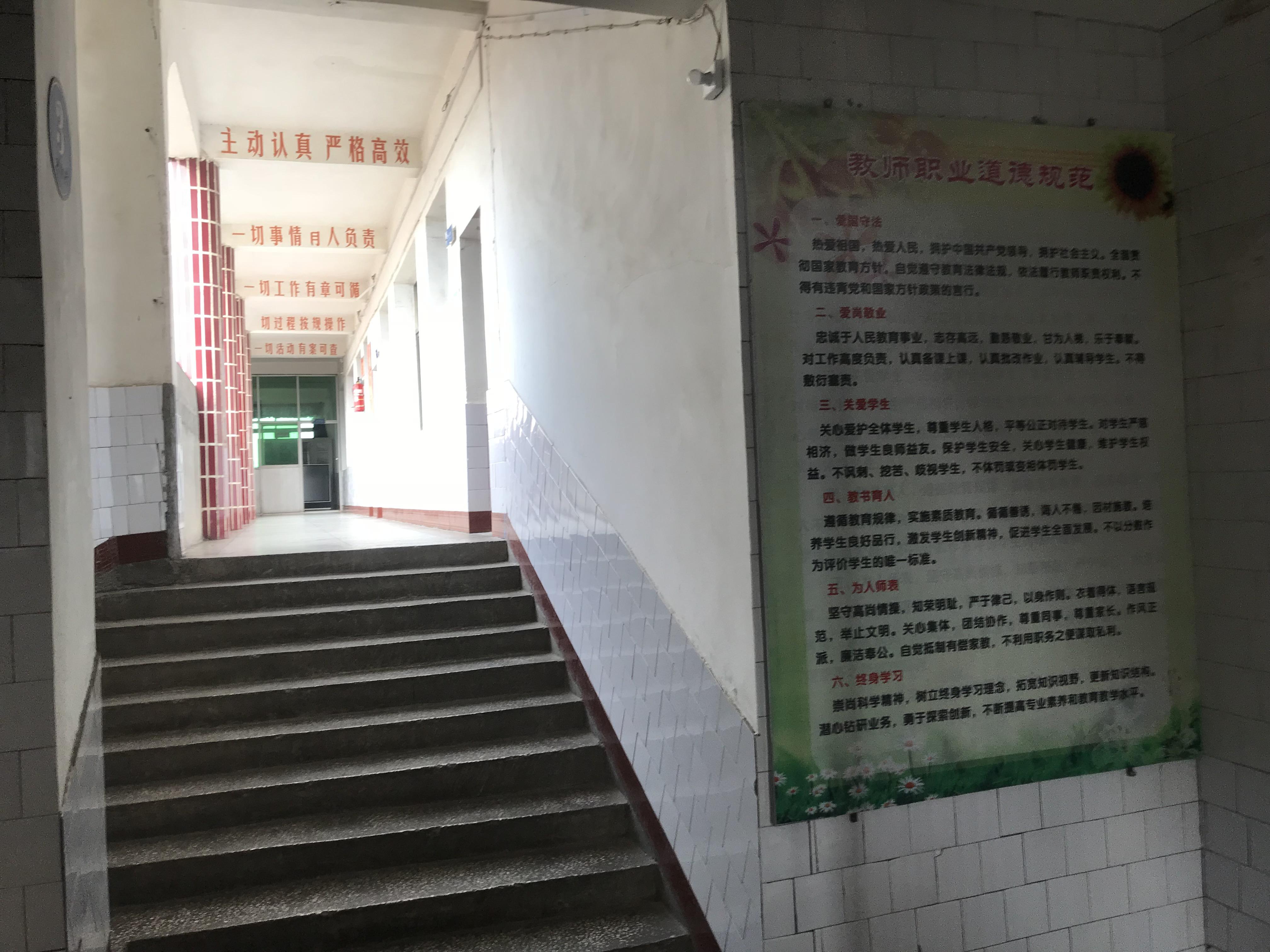 m6电竞市第二小学校园文化建设(图22)
