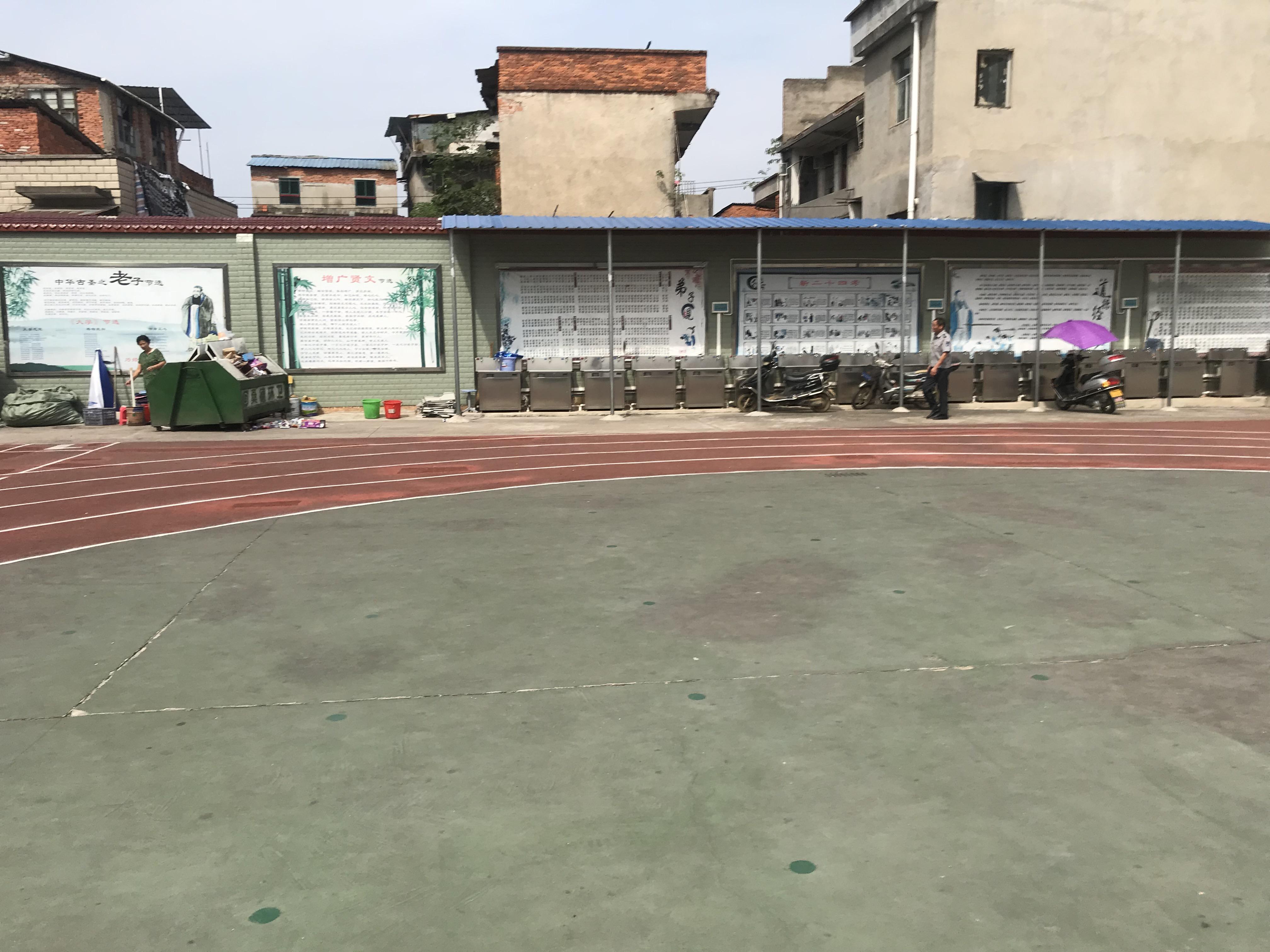 m6电竞市第二小学校园文化建设(图76)