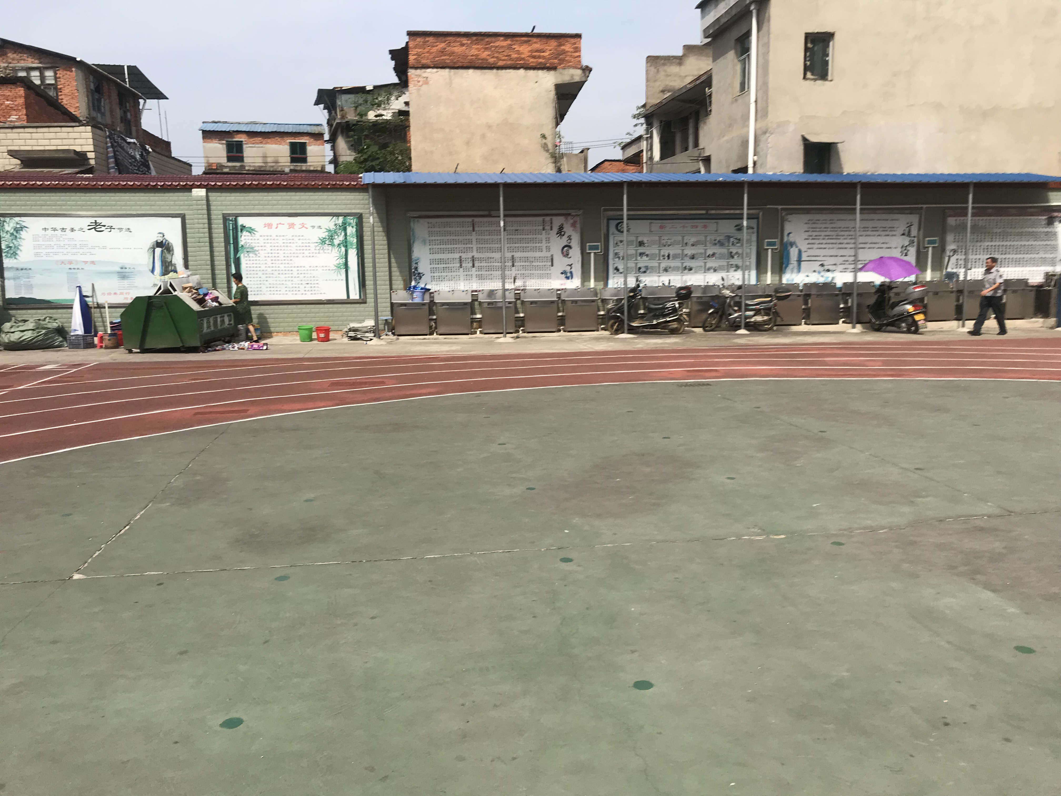 m6电竞市第二小学校园文化建设(图75)