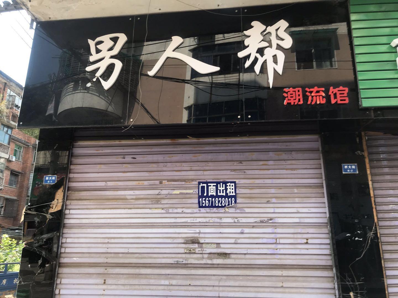 招牌店招(图6)