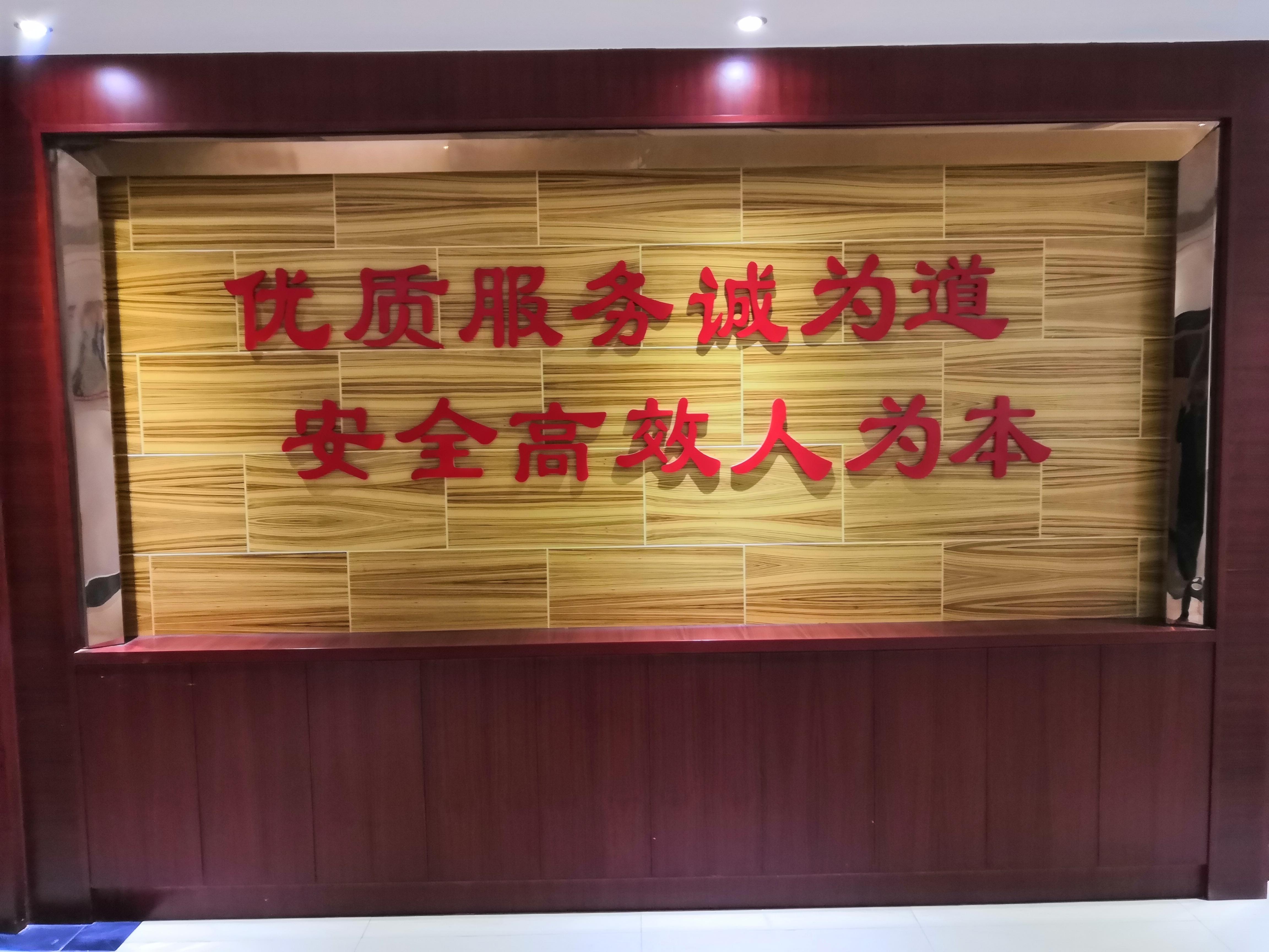 靖宇爆破党建会议室(图1)