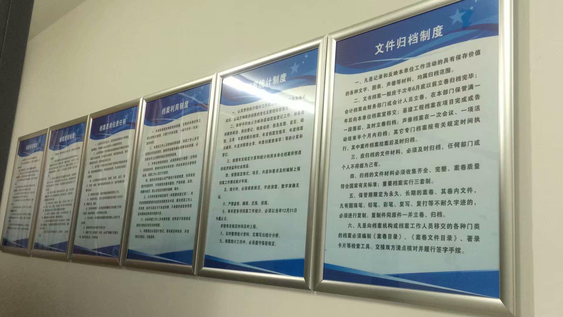 咸安区统战部上墙资料(图4)