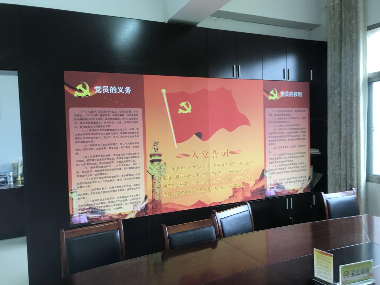 咸安区统战部上墙资料(图2)
