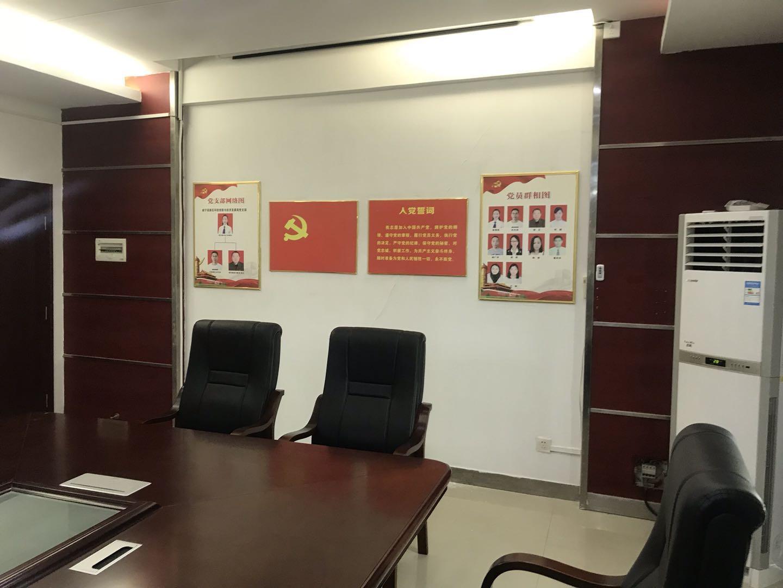 m6电竞高新区科经局党建宣传(图5)