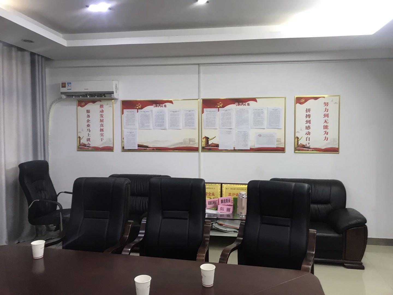 m6电竞高新区科经局党建宣传(图7)