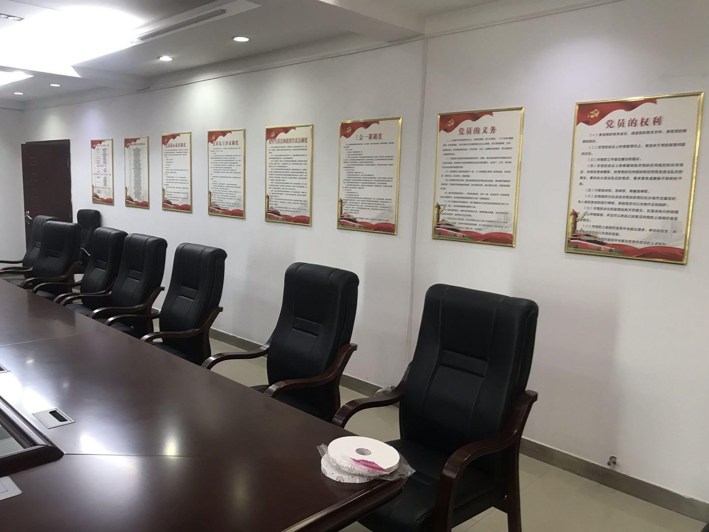 m6电竞高新区科经局党建宣传(图1)
