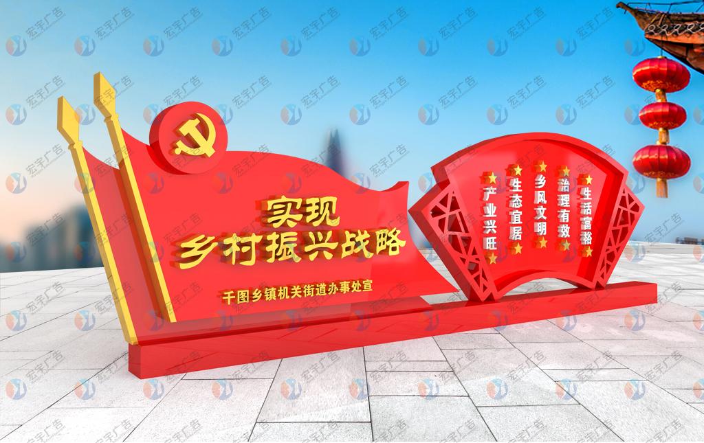 党建文化样板(图62)