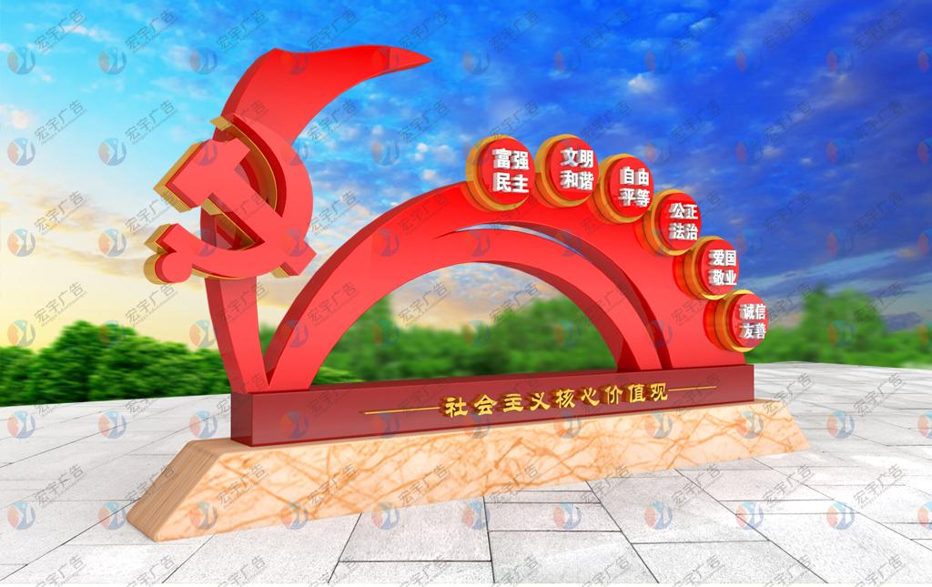 党建文化样板(图60)