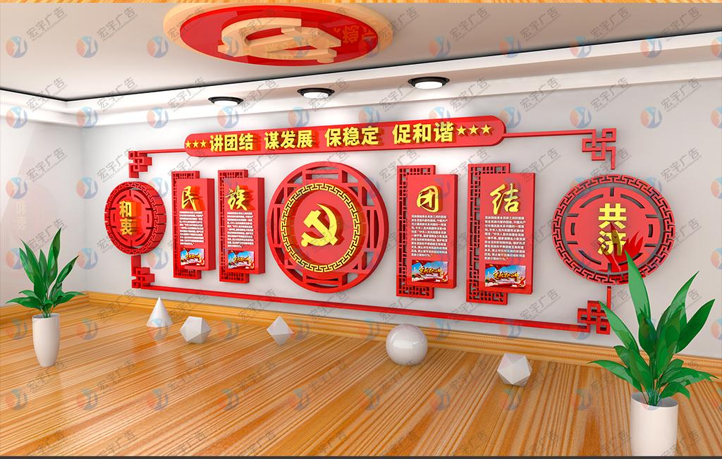 党建文化样板(图71)